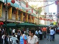 El barrio chino de la Ciudad de México