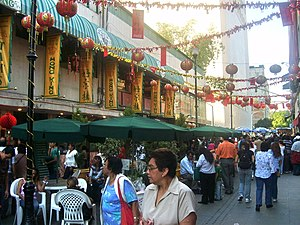 Barrio Chino (Mexico City) - In front of the Hong King restaurant