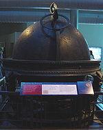 Globo celeste da dinastía Qing