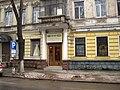 Chisinau, Moldova - panoramio (104).jpg