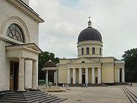 Chisinau Parcul Catedralei.jpg