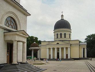Avraam Melnikov - Image: Chisinau Parcul Catedralei