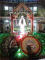 Chittagong City Corporation - 4.jpg