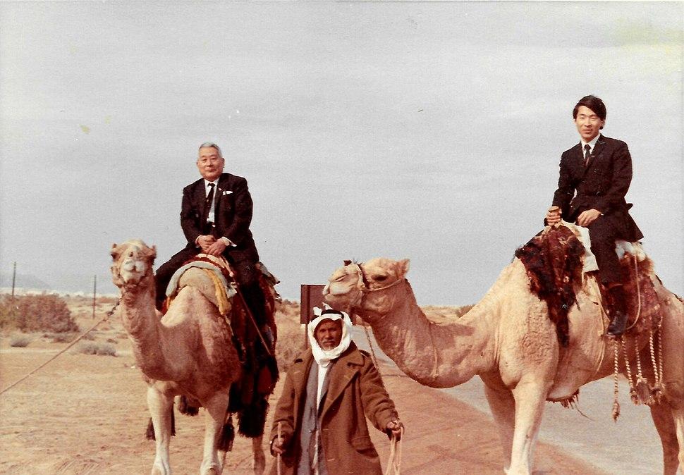 Chiune visiting his son in Israel in December 1969