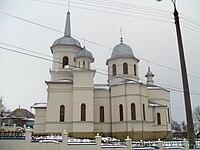 Church in Criuleni.jpg