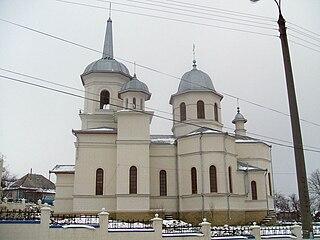 Criuleni Place in Criuleni District, Moldova