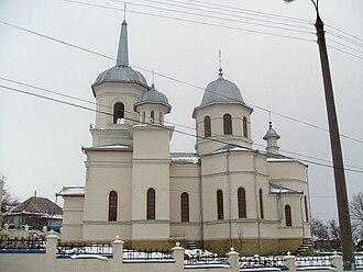 Criuleni - Image: Church in Criuleni