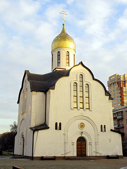 Church of Saint Alexander Nevsky (Balashikha) 04.jpg