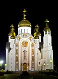 Church of the Ascension of Christ (Magnitogorsk) 12.jpg