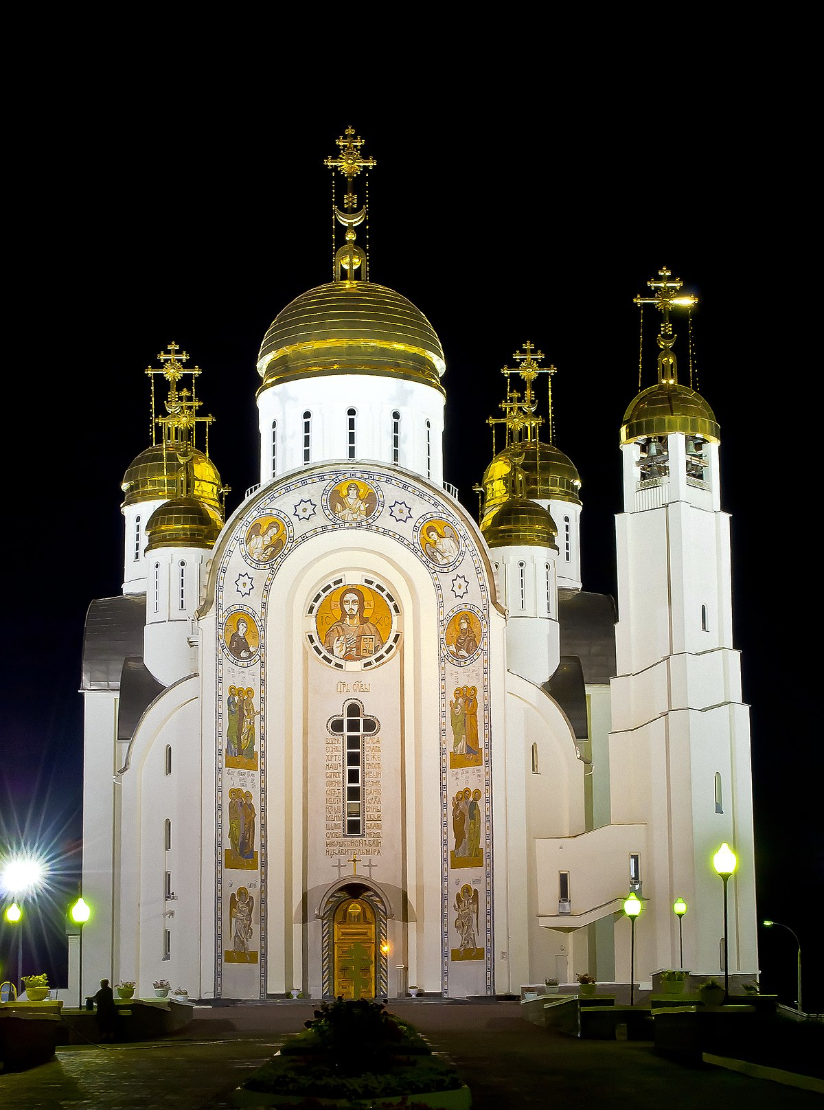 Свято Вознесенский собор Магнитогорск Википедия