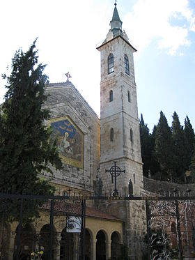 Image illustrative de l'article Église de la Visitation (Ein Kerem)