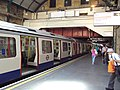Circle Line train at Paddington underground station - DSC06994.JPG