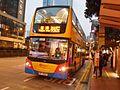 Citybus8136 930X.jpg