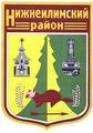 Coat of Arms Nizhneilimsk rayon (Irkutsk oblast).png