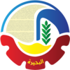 Official seal of دمنهور