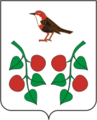 Coat of Arms of Birsk rayon (Bashkortostan).png