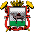 Coat of Arms of Chelyabinsk (1994).png