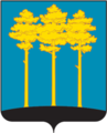 Coat of Arms of Dimitrovgrad (Ulianovsk oblast).png