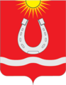 Coat of Arms of Furmanov (Ivanovo oblast) proposal (2003).png