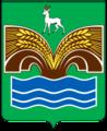 Coat of Arms of Krasnoyarsky rayon (Samara oblast).png