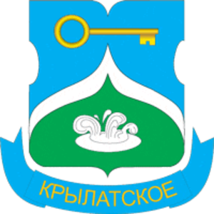 Krylatskoye District - Image: Coat of Arms of Krylatskoye (municipality in Moscow)