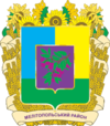 Huy hiệu của Huyện Melitopol
