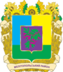 Coat of Arms of Melitopolsky raion in Zaporizhia oblast.png