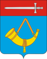 Coat of Arms of Pachelma (Penza oblast).png