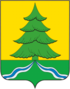Coat of arms of Sabinsky District