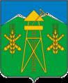 Coat of Arms of Vladimirskoe (Krasnodar krai).png