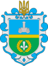 Coat of arms of Khmilnyk Raion new.png