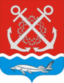 Coat of arms of Polyakovskoe (Rostov oblast).png