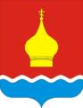 Coat of arms of Varenovskoe (Rostov oblast).png