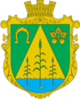 Coat of arms of Zabrody.png