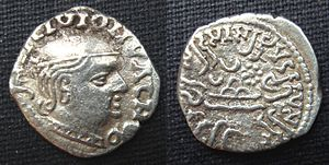 Rudrasena I (Saka king) - Coin of Rudrasena I (200–222). Brahmi date: 131 Saka era. 16mm, 2.2 grams.