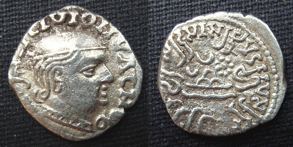 Coin of Rudrasena