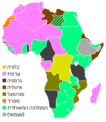 Colonial Africa 1914 map-he.png