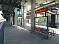 Concord West railway station 20180422 02.jpg