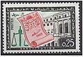 Constitution Algérienne du 8 Septembre 1963.jpg