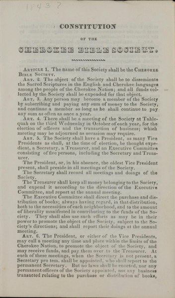 File:Constitution of the Cherokee Bible Society.pdf