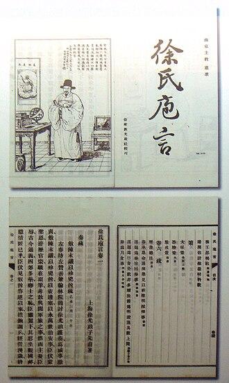 Xu Guangqi - Xu Guangqi's work on military matters Cook Xu's words