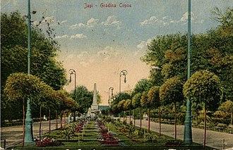Copou Park - Image: Copou Park (archival image)