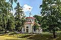 Creaking Pavilion in Tsarskoe Selo.jpg