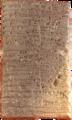 Cuneiform script2.png