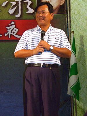 Chen Ming-wen - Image: DPP Long Forever 2007 MW Chen