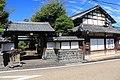 Daikokuya Tado.jpg