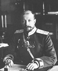Daniil Vassilievich Drachevsky, by Bulla's Studio (1908) cropped.jpg