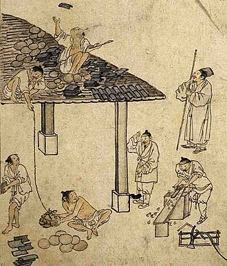 Hanok - Giwa (기와) drawn by Danwon