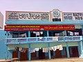 Darul Uloom Manzar-e-Islam Bareily, U.P. India (Hostel) - panoramio (1).jpg
