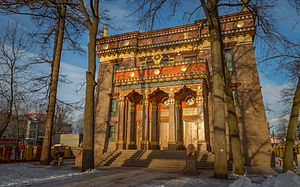 Datsan Gunzechoinei - The Buddhist temple in St. Petersburg